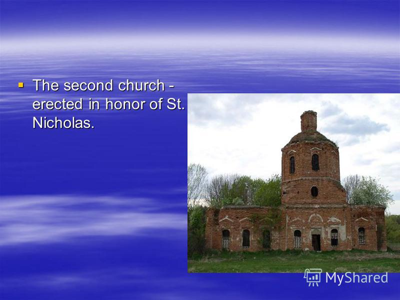The second church - erected in honor of St. Nicholas. The second church - erected in honor of St. Nicholas.