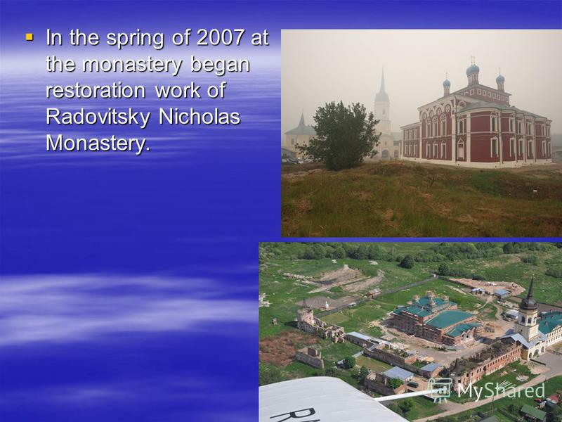 In the spring of 2007 at the monastery began restoration work of Radovitsky Nicholas Monastery. In the spring of 2007 at the monastery began restoration work of Radovitsky Nicholas Monastery.