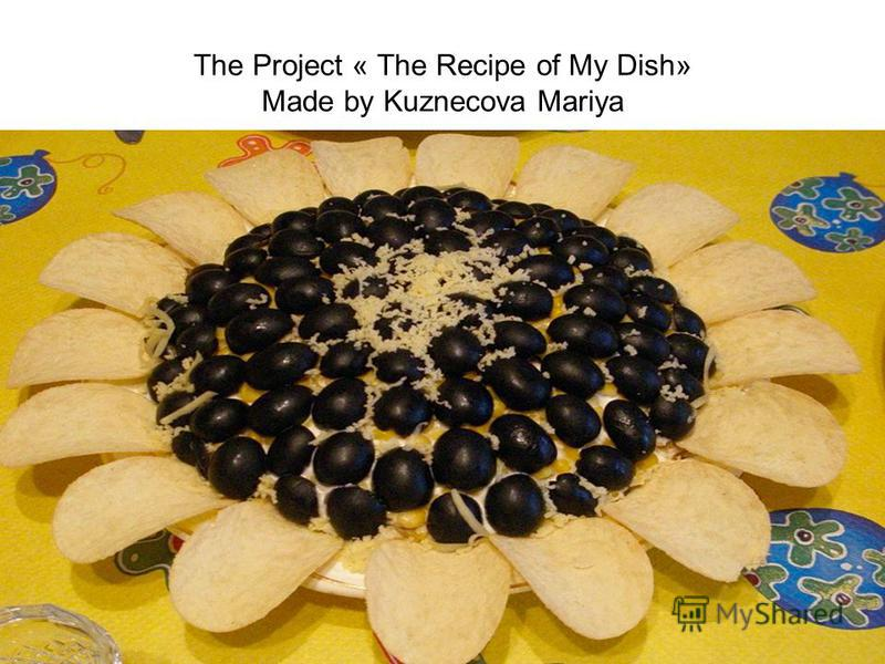 The Project « The Recipe of My Dish» Made by Kuznecova Mariya