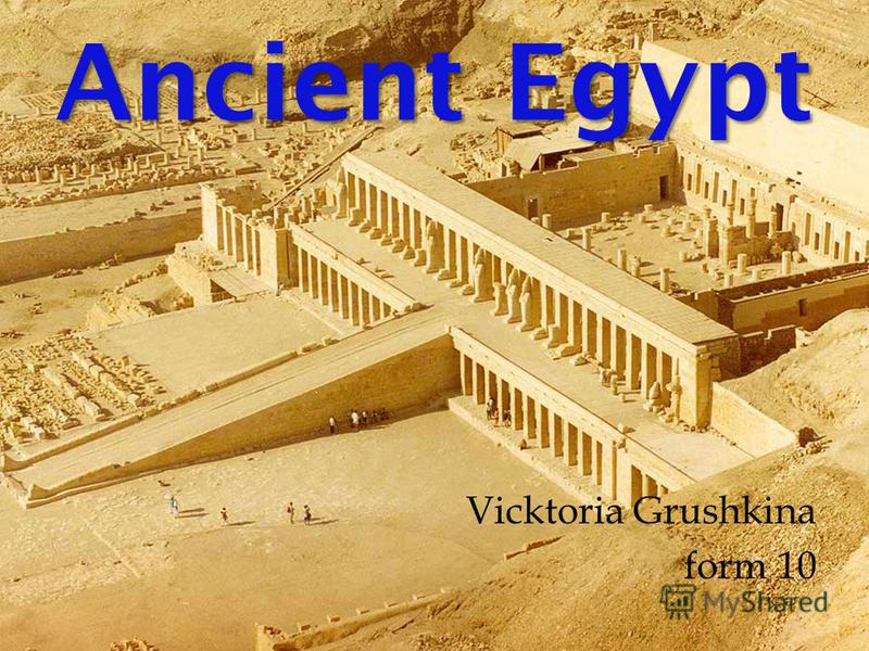 Ancient Egypt Vicktoria Grushkina form 10