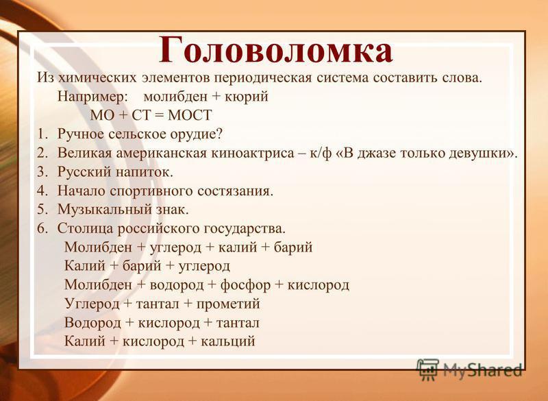лакмус фенолфталеин метил оранжевый универсальный