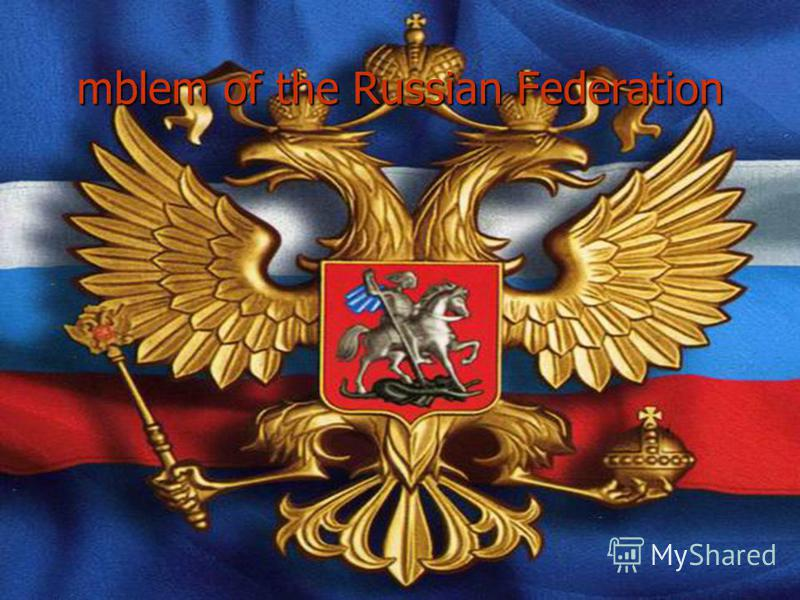 mblem of the Russian Federation