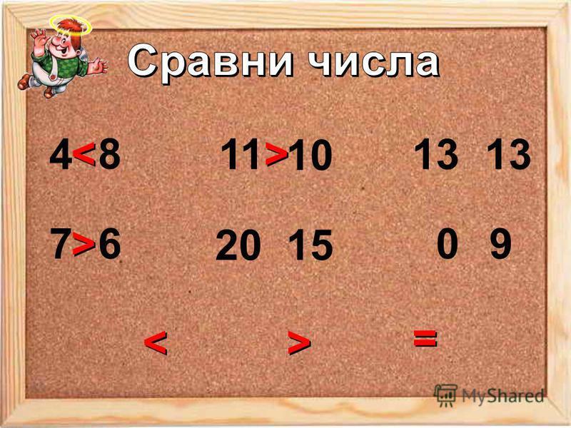 90 4 8 < < 76 11 10 2015 > > 13 = = < < > >