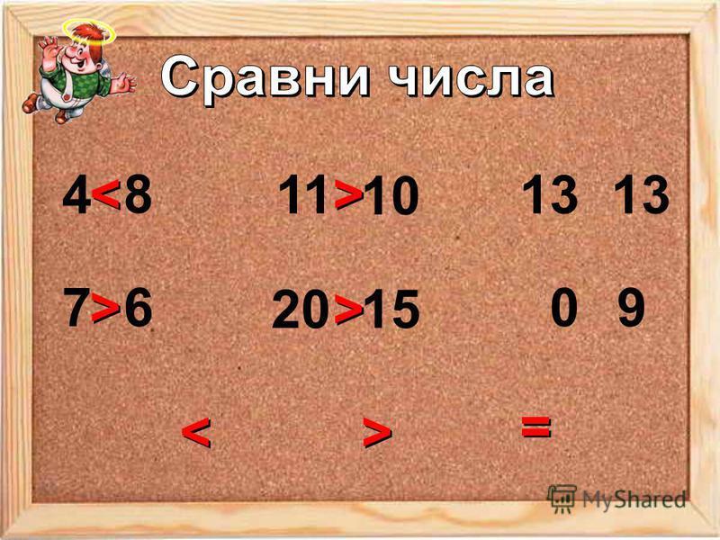 90 4 8 < < 76 11 10 2015 > > 13 = = < < > > > >