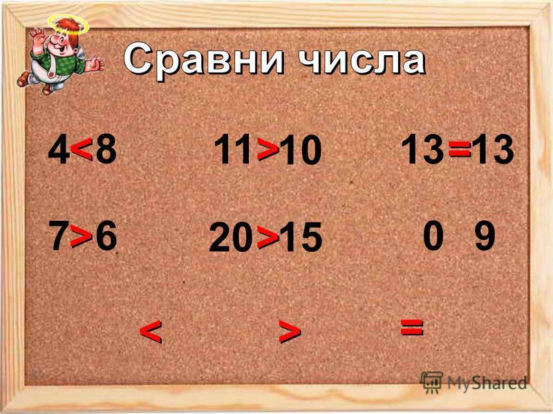 90 4 8 < < 76 11 10 2015 > > 13 = = < < > > > > > >
