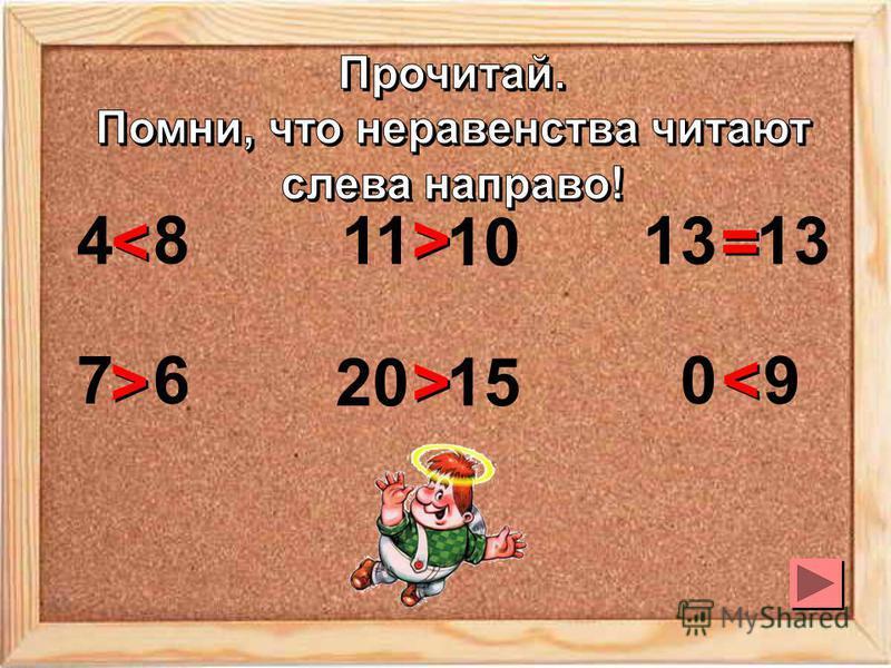 90 4 8 < < 76 11 10 2015 > > 13 = = < < > > > > > > = =