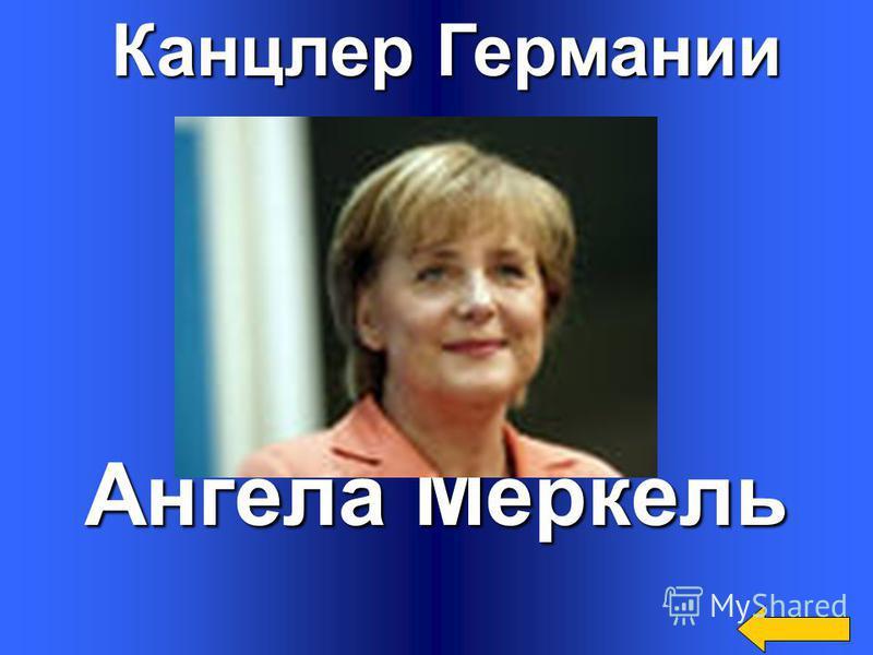 100 200 300 400 500 100 200 300 400 500 100 200 300 400 500 100 200 300 400 500 100 200 300 400 500 Politik Politik Kunst Wissenschaft Natur Grosse Deutsche Grosse Deutsche
