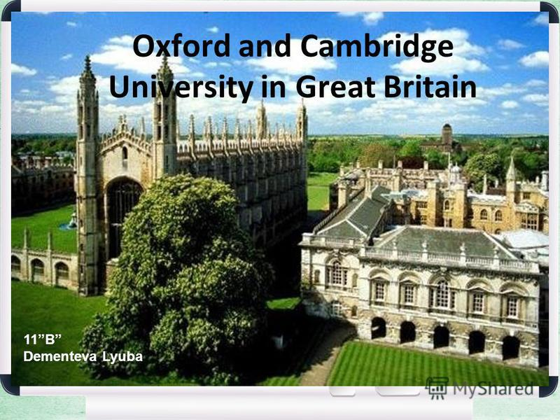 Oxford and Cambridge University in Great Britain 11B Dementeva Lyuba
