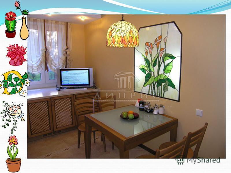1. Выполните оформление интерьера декоративными растениями. 2. Дайте развернутый ответ на вопрос: 3. Какую роль играют растения в интерьере кухни? Задание 1 1. Соберите пазл; 2. Назовите расположение мебели на кухне.