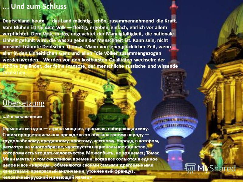 Die deutschen Häuser In Deutschland nur 40 % der Bürger sind die Besitzer der Häuser und der Wohnungen, in die sie wohnen. Die übrigen Deutschen die Wohnungsinhaber, die für die Wohnfläche durchschnittlich nach den 400 Euro zahlen (die Heizung nicht