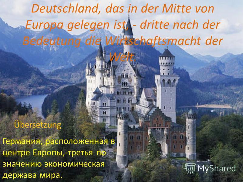 Deutschland Bundesrepublik Deutschland