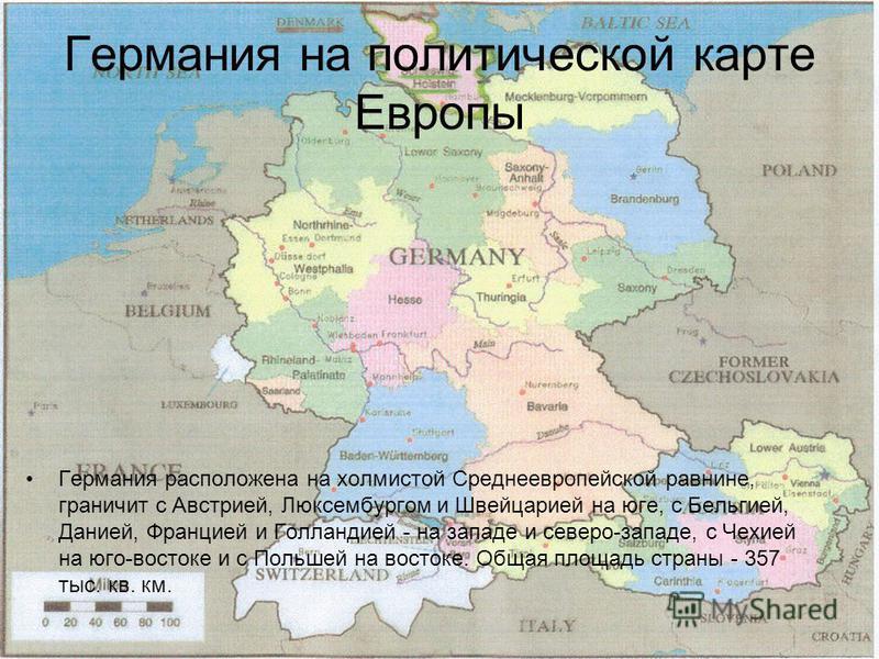 Карта Европы  Подробная карта Европы на русском языке