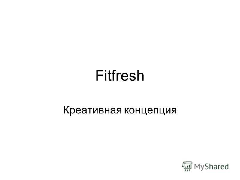 Fitfresh Креативная концепция