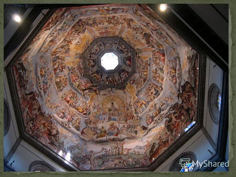 Санта-Мария дель Фьоре(1436) во Флоренции Характеристика стиля Большие помещения со скругленными арками, отделка резным деревом, цельность и относительная независимость каждой отдельной детали. Современники назвали этот стиль стилем Возрождения. Он п