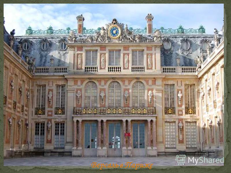 Известные постройки в стиле барокко Версаль, Франция. Петродворец, Россия. Аранхуэс, Испания. Цвингер, Германия.