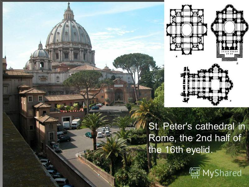 St. Peter's cathedral in Rome, the 2nd half of the 16th eyelid.