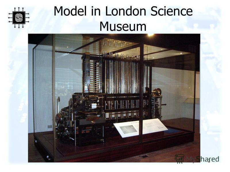 2 Model in London Science Museum