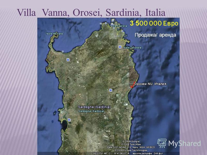 Villa Vanna, Orosei, Sardinia, Italia 3 5 00 000 Евро Продажа/ аренда