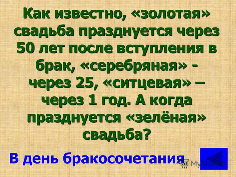 В какой знаменитой московской семье в XIX веке было пять художников, самые известные из которых Константин и Владимир? Маковские