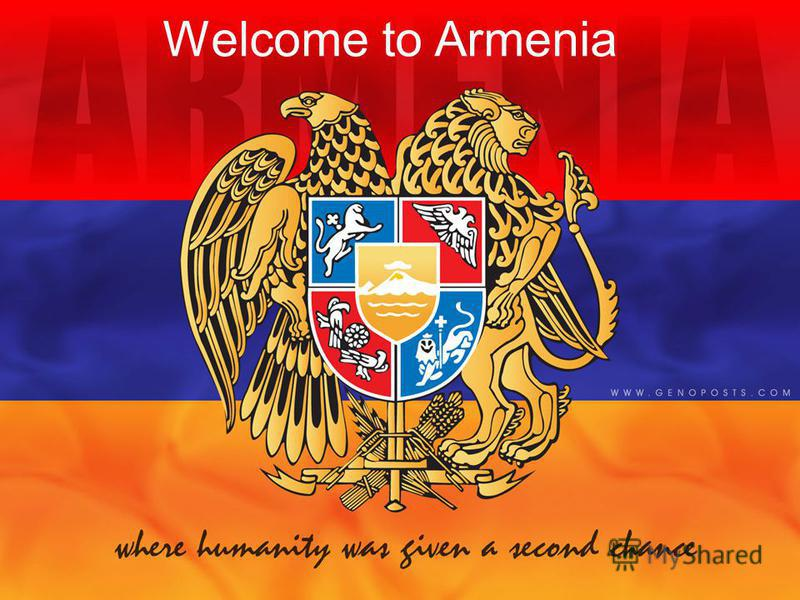 Welcome to Armenia