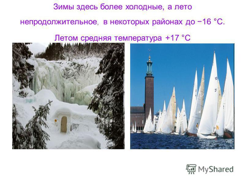 Зимы здесь более холодные, а лето непродолжительное, в некоторых районах до 16 °C. Летом средняя температура +17 °C