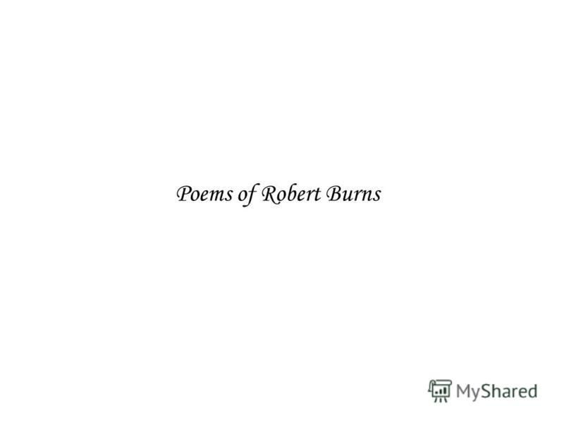 Poems of Robert Burns