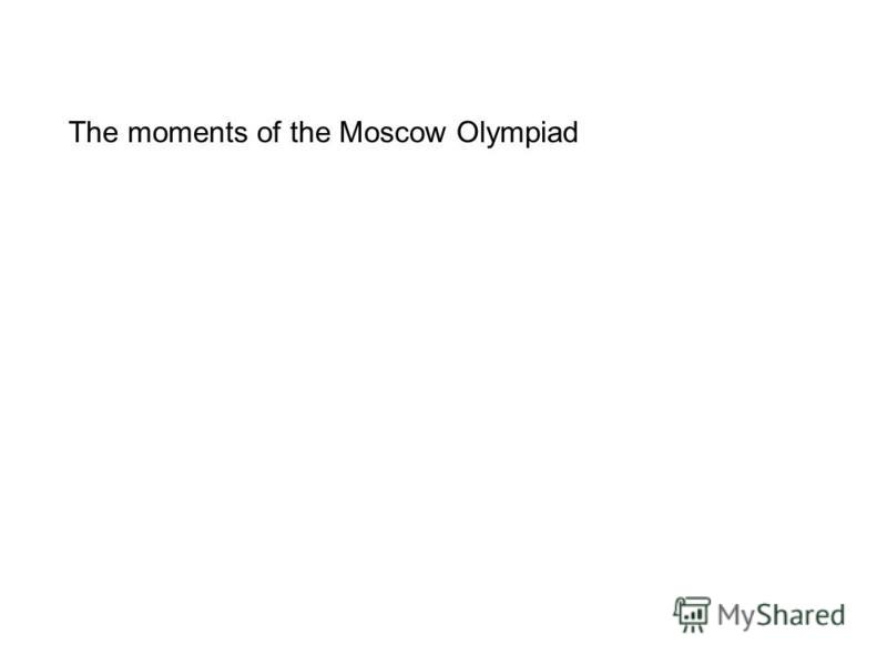 The moments of the Moscow Olympiad