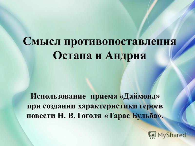 «Только осмысленное и прочувствованное чтение – совершенство». А. С. Пушкин