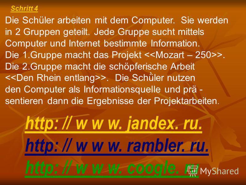 http: // w w w. jandex. ru. http: // w w w. rambler. ru. http: // w w w. coogle. ru Schritt 4 Die Schüler arbeiten mit dem Computer. Sie werden in 2 Gruppen geteilt. Jede Gruppe sucht mittels Computer und Internet bestimmte Information. Die 1. Gruppe