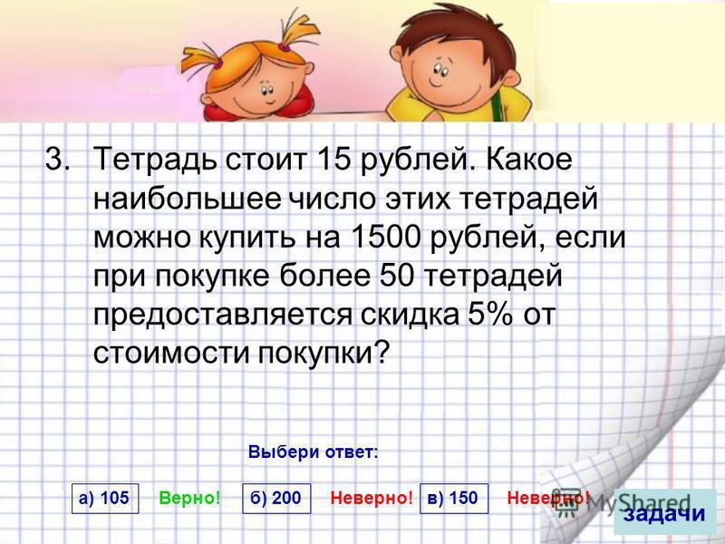 Билет в музей стоит 50 рублей пятый театр афиша на октябрь 2015