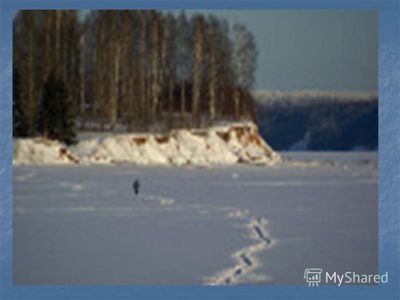 дроздов снег и лед слушать