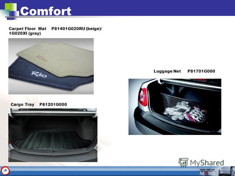 Comfort Cargo Tray P81201G000 Carpet Floor Mat P81401G020RU (beige)/ 1G020XI (gray) Luggage Net P81701G000