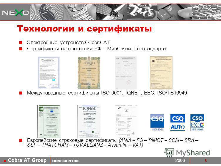 CONFIDENTIAL 2006 Cobra AT Group 8 Технологии и сертификаты Электронные устройства Cobra AT Сертификаты соответствия РФ – Мин Связи, Госстандарта Международные сертификаты ISO 9001, IQNET, EEC, ISO/TS16949 Европейские страховые сертификаты (ANIA – FG