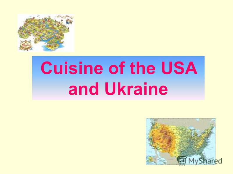 Cuisine of the USA and Ukraine