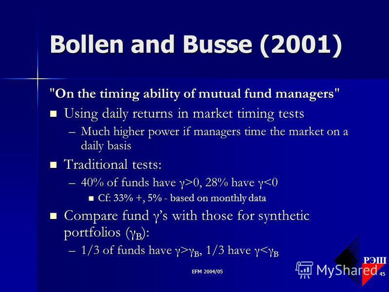 РЭШ EFM 2004/05 45 Bollen and Busse (2001)