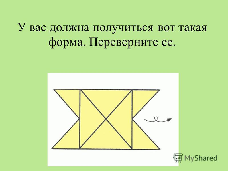 треугольник с знаком молнии