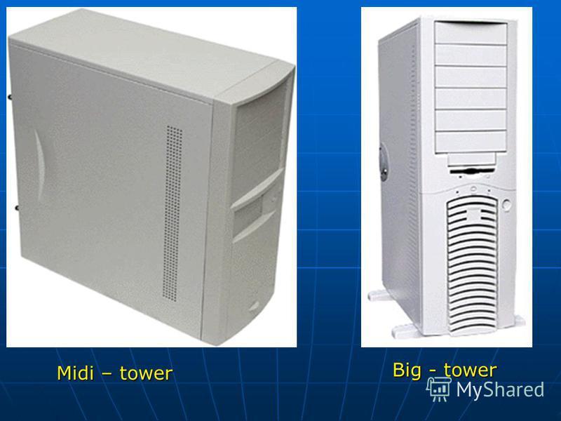 Midi – tower Big - tower