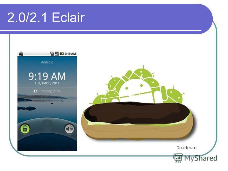 2.0/2.1 Eclair