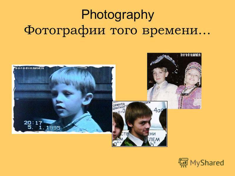 Biography Родился Арсений 13 декабря 1988 года в Барнауле В шесть лет отец привёл Арсения в студию - он любил не только петь, но с удовольствием обучался хореографии и театральному мастерству. На протяжении 10 лет Сеня учился в барнаульском лицее