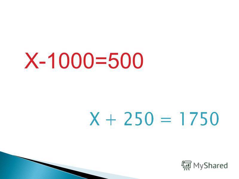 X-1000=500