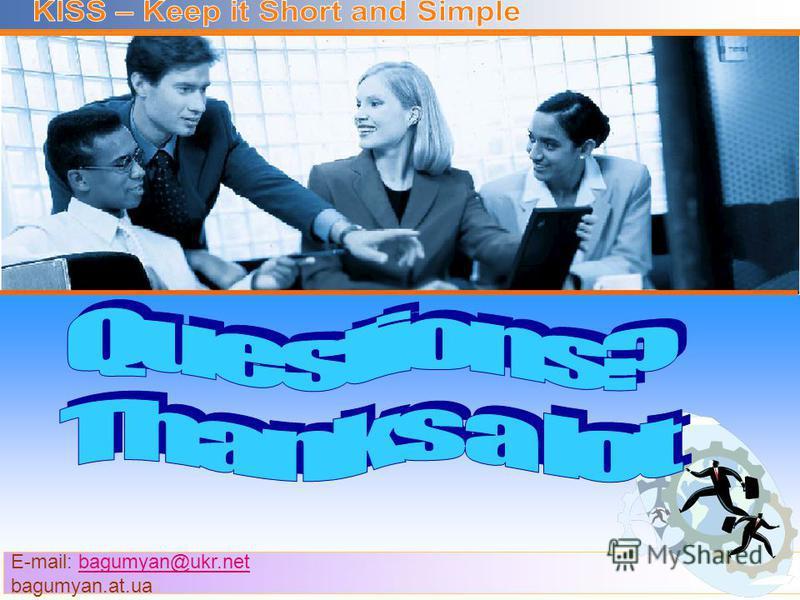 Lecture 3: E-mail: bagumyan@ukr.netbagumyan@ukr.net bagumyan.at.ua