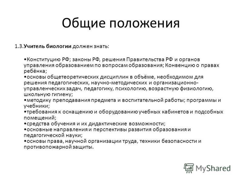 работу машиниста бульдозера в москве и московской области