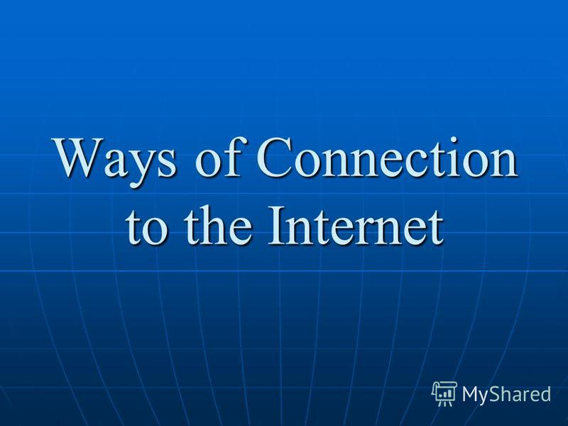 Ways of Connection to the Internet