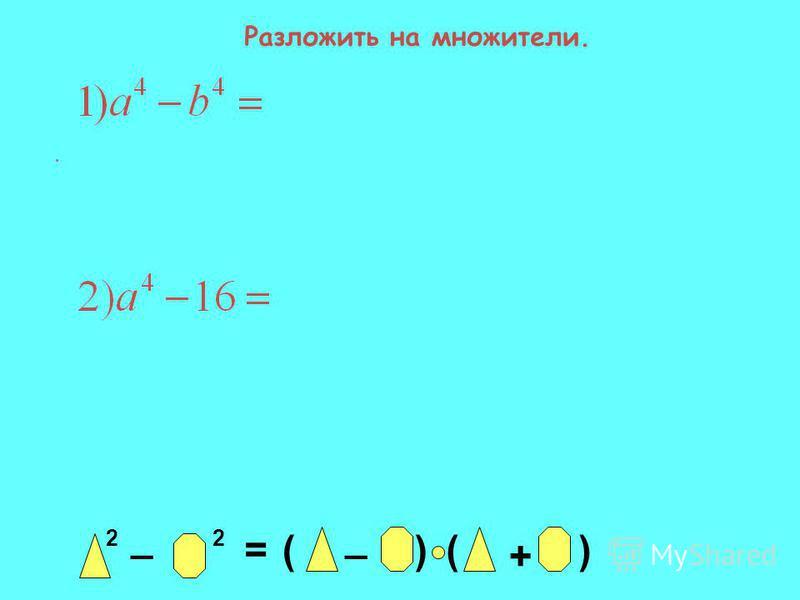 2 _ 2 = _ ()() +.