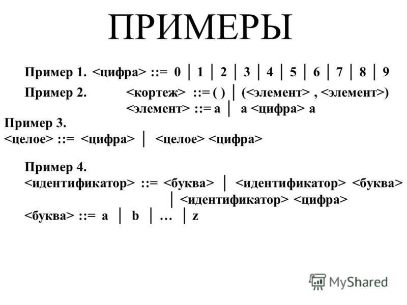 Пример программы на c