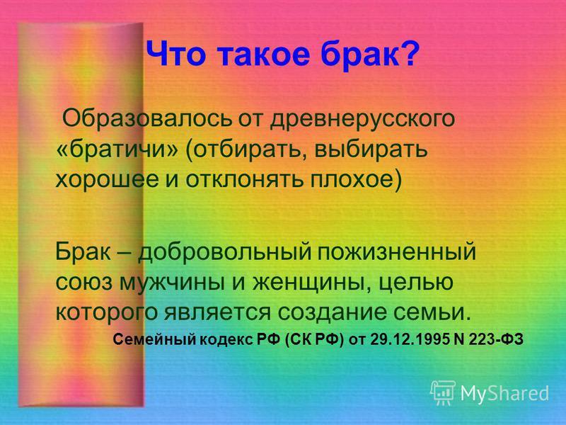 Омске скачать фильм пассажиры 2016 года бесплатно бесплатно Мик
