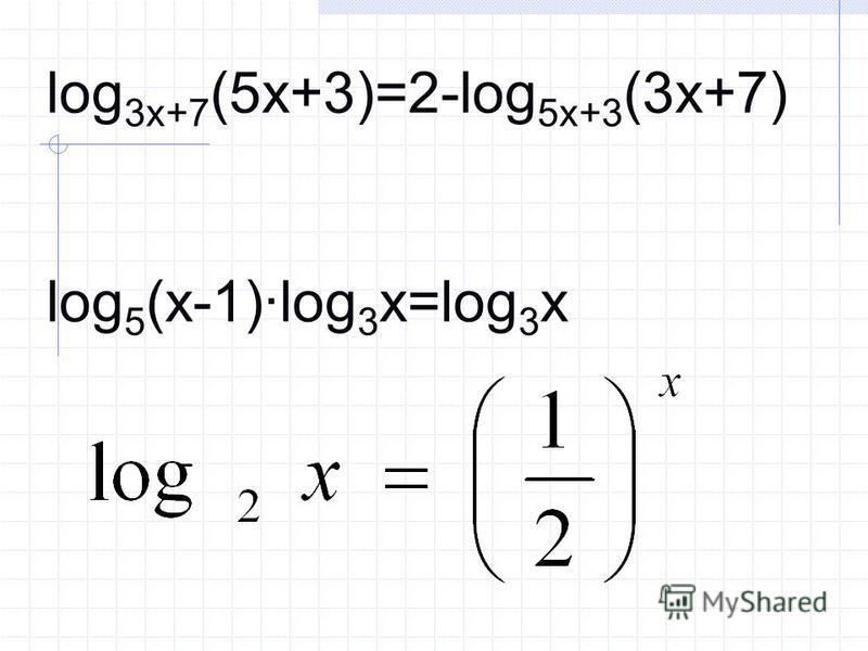 log 3x+7 (5x+3)=2-log 5x+3 (3x+7) log 5 (x-1)·log 3 x=log 3 x