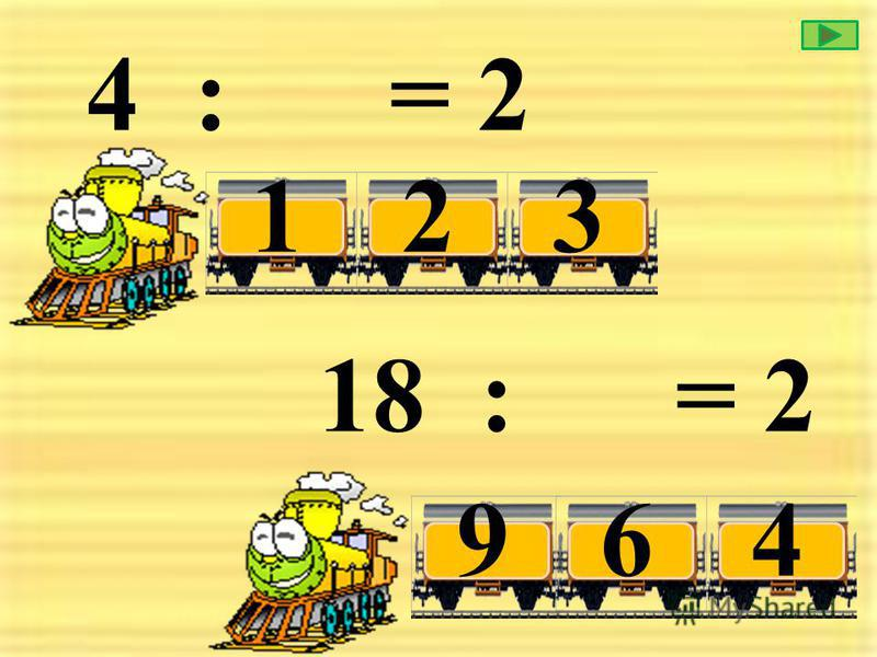 4 : = 2 123 18 : = 2 964