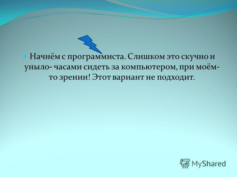 Есть несколько предложений:1.)2.) 3.) 4.)