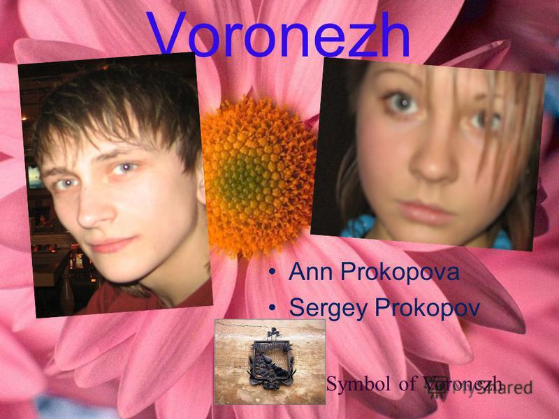 Voronezh Ann Prokopova Sergey Prokopov Symbol of Voronezh
